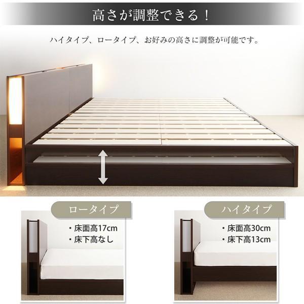 ベッド ダブル 組立設置付 ファミリーベッド 薄型抗菌国産ポケットコイルマットレス付き 高さ調整|alla-moda|06