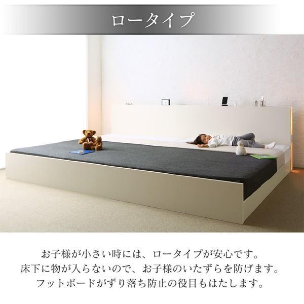 ベッド ダブル 組立設置付 ファミリーベッド 薄型抗菌国産ポケットコイルマットレス付き 高さ調整|alla-moda|07