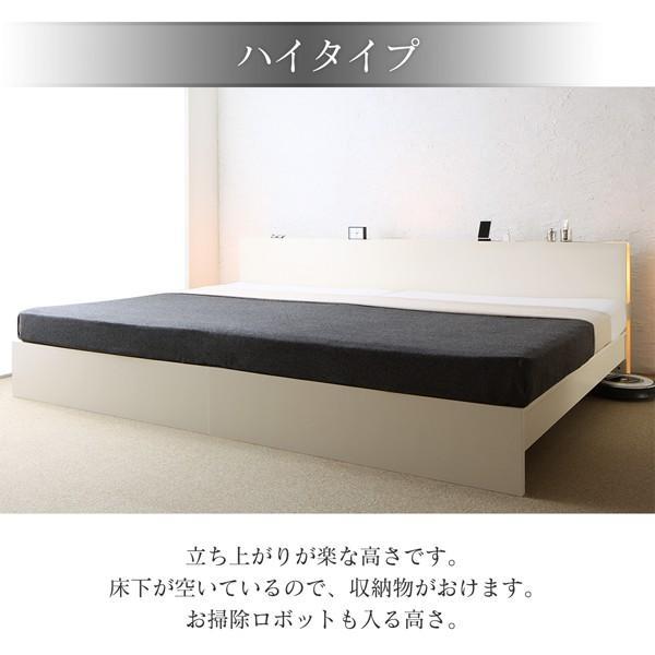 ベッド ダブル 組立設置付 ファミリーベッド 薄型抗菌国産ポケットコイルマットレス付き 高さ調整|alla-moda|08