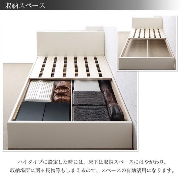 ベッド ダブル 組立設置付 ファミリーベッド 薄型抗菌国産ポケットコイルマットレス付き 高さ調整|alla-moda|09