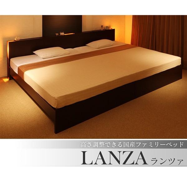ベッド ダブル 組立設置付 ファミリーベッド フランスベッド マルチラススーパースプリングマットレス付き 高さ調整|alla-moda|03