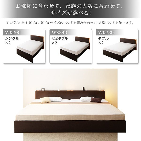 ベッド ダブル ファミリーベッド フランスベッド ゼルトスプリングマットレス付き お客様組立 高さ調整 alla-moda 04