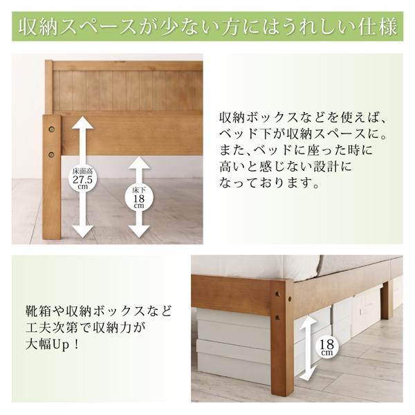 ベッド シングル すのこベッド 圧縮ポケットコイル 布団用すのこ 2台タイプ 天然木パイン材|alla-moda|11