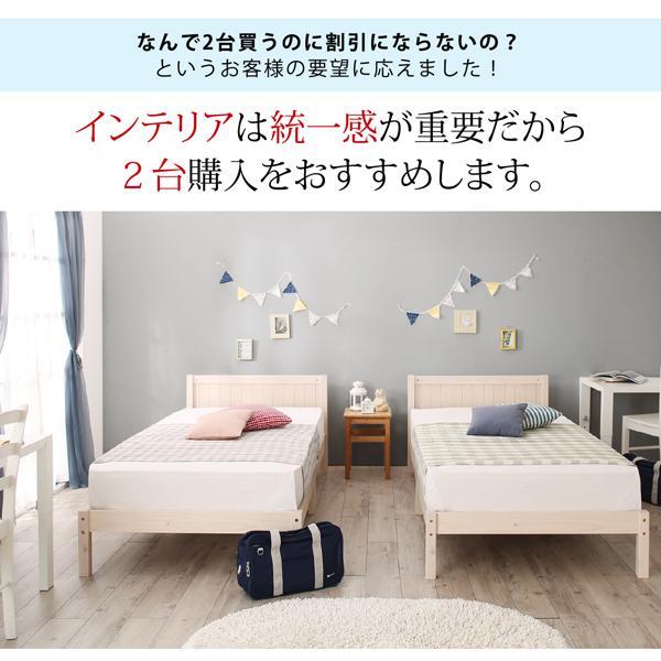 ベッド シングル すのこベッド 圧縮ポケットコイル 布団用すのこ 2台タイプ 天然木パイン材|alla-moda|14