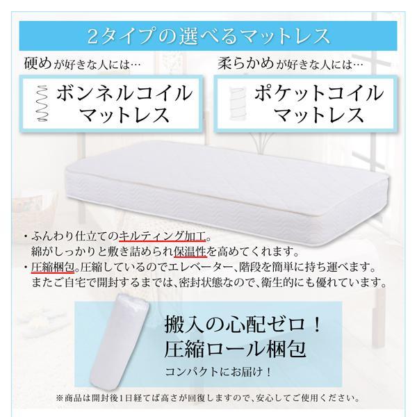 ベッド シングル すのこベッド 圧縮ポケットコイル 布団用すのこ 2台タイプ 天然木パイン材|alla-moda|15