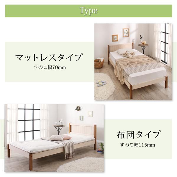 ベッド シングル すのこベッド 圧縮ポケットコイル 布団用すのこ 2台タイプ 天然木パイン材|alla-moda|17