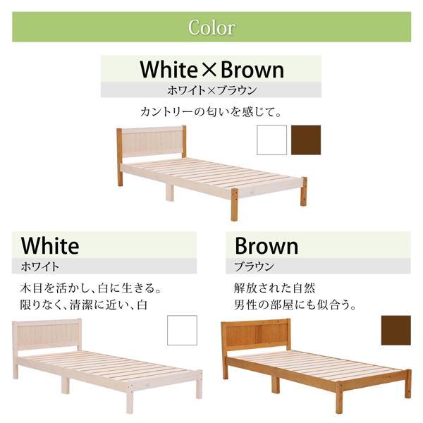 ベッド シングル すのこベッド 圧縮ポケットコイル 布団用すのこ 2台タイプ 天然木パイン材|alla-moda|18