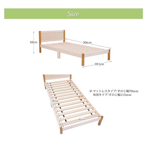 ベッド シングル すのこベッド 圧縮ポケットコイル 布団用すのこ 2台タイプ 天然木パイン材|alla-moda|19