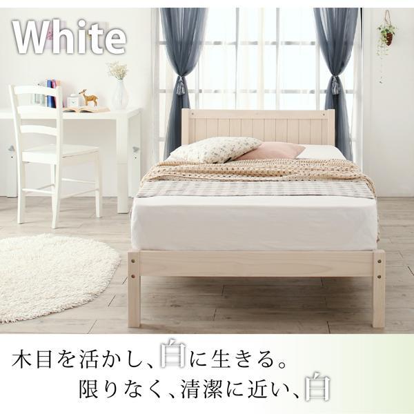 ベッド シングル すのこベッド 圧縮ポケットコイル 布団用すのこ 2台タイプ 天然木パイン材|alla-moda|04