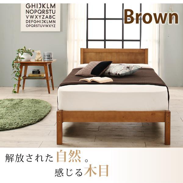 ベッド シングル すのこベッド 圧縮ポケットコイル 布団用すのこ 2台タイプ 天然木パイン材|alla-moda|05