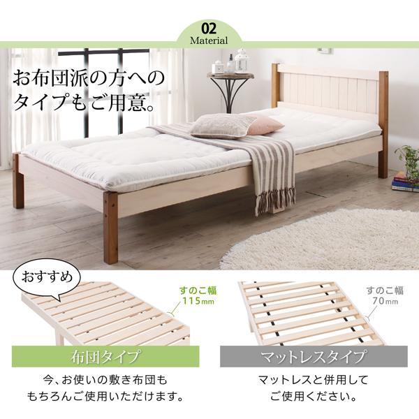 ベッド シングル すのこベッド 圧縮ポケットコイル 布団用すのこ 2台タイプ 天然木パイン材|alla-moda|06