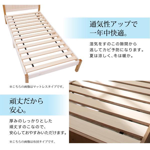 ベッド シングル すのこベッド 圧縮ポケットコイル 布団用すのこ 2台タイプ 天然木パイン材|alla-moda|07