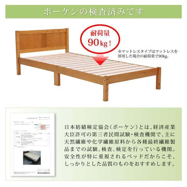 ベッド シングル すのこベッド 圧縮ポケットコイル マットレス用すのこ 2台タイプ 天然木パイン材|alla-moda|12