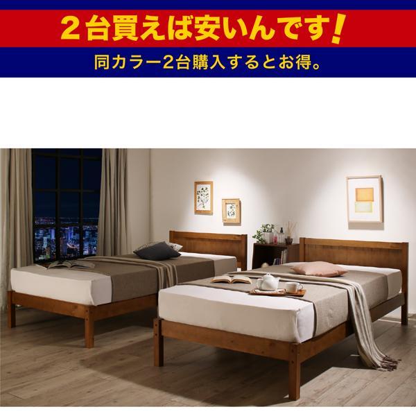 ベッド シングル すのこベッド 圧縮ポケットコイル マットレス用すのこ 2台タイプ 天然木パイン材|alla-moda|13