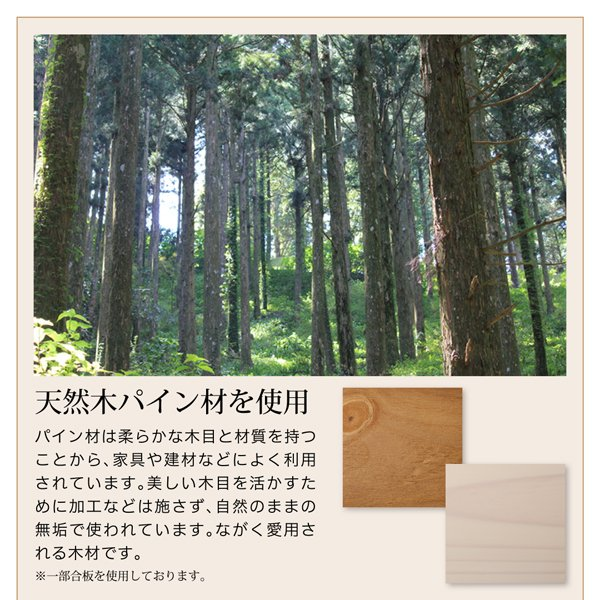 ベッド シングル すのこベッド 圧縮ポケットコイル マットレス用すのこ 2台タイプ 天然木パイン材|alla-moda|08