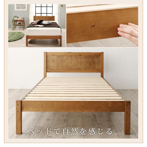 ベッド シングル すのこベッド 圧縮ボンネルコイル 布団用すのこ 1台タイプ 天然木パイン材|alla-moda|09