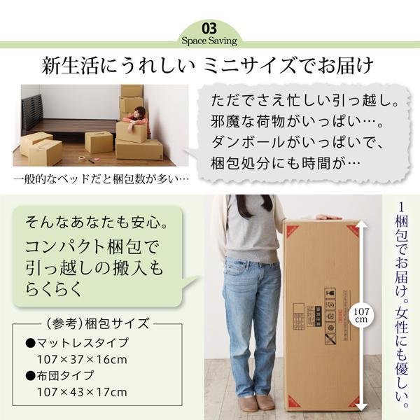 ベッド シングル すのこベッド 圧縮ボンネルコイル 布団用すのこ 1台タイプ 天然木パイン材|alla-moda|10