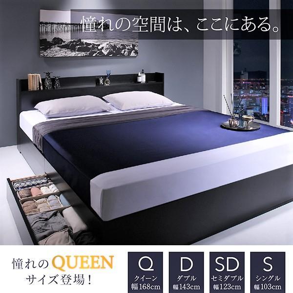 ベッドフレームのみ クイーン収納ベッド alla-moda 02