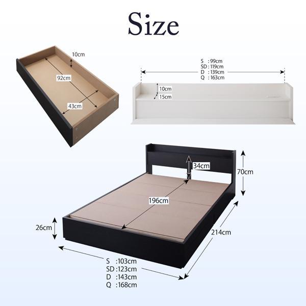 ベッドフレームのみ クイーン収納ベッド alla-moda 12
