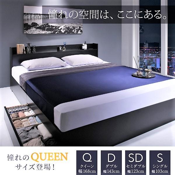 ベッドフレームのみ クイーン収納ベッド alla-moda 14