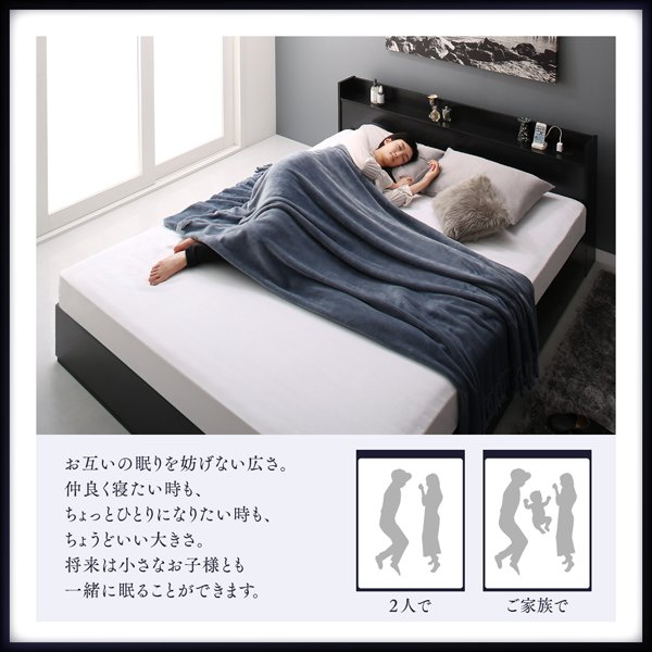 ベッドフレームのみ クイーン収納ベッド alla-moda 05
