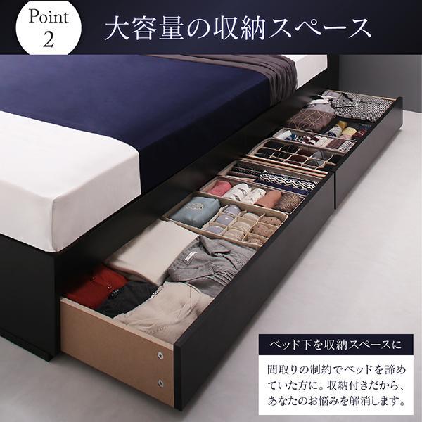 ベッドフレームのみ クイーン収納ベッド alla-moda 06
