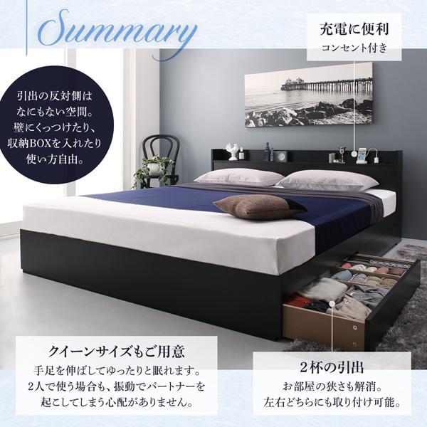 ベッドフレームのみ クイーン収納ベッド alla-moda 10
