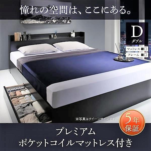 ベッド ダブル ベッド 収納 プレミアムポケットコイル|alla-moda