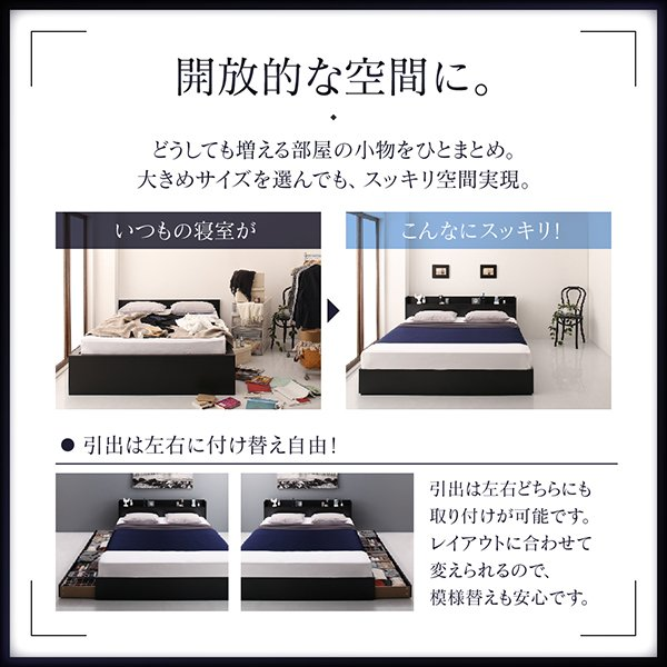 ベッド ダブル ベッド 収納 プレミアムポケットコイル|alla-moda|07