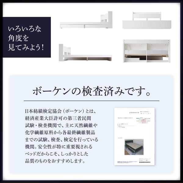 ベッド シングル ベッド 収納 国産カバーポケットコイル|alla-moda|11