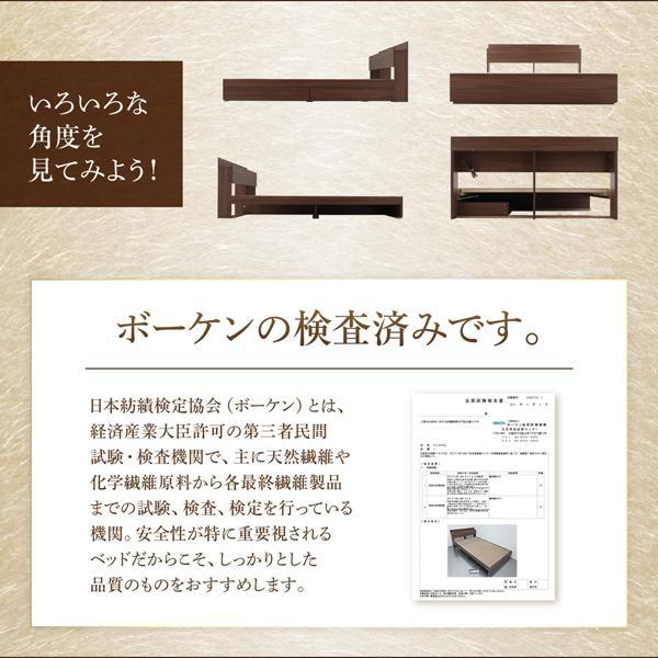 ベッドフレームのみ ベッド セミダブル 収納|alla-moda|11