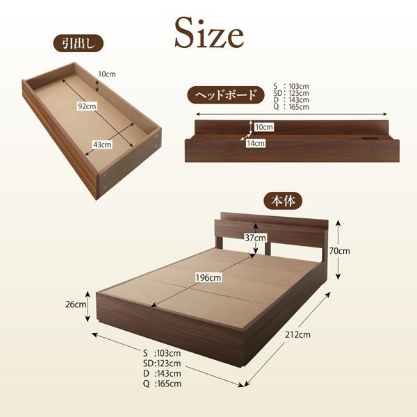 ベッドフレームのみ ベッド セミダブル 収納|alla-moda|12