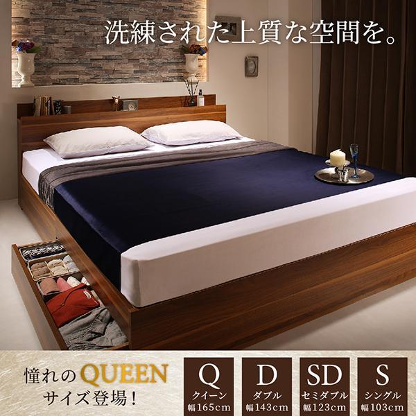 ベッドフレームのみ ベッド セミダブル 収納|alla-moda|14