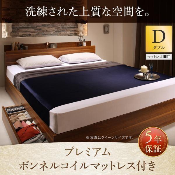 ベッド ダブル ベッド 収納 プレミアムボンネルコイル|alla-moda