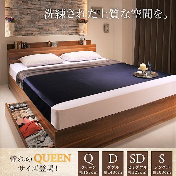 ベッド ダブル ベッド 収納 プレミアムポケットコイル|alla-moda|02