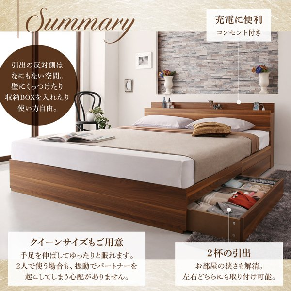 ベッド 収納 セミダブル 国産カバーポケットコイル|alla-moda|10