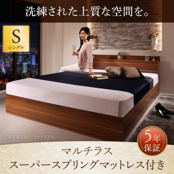 ベッド シングル ベッド 収納 フランスベッド マルチラススーパースプリングマットレス付き|alla-moda