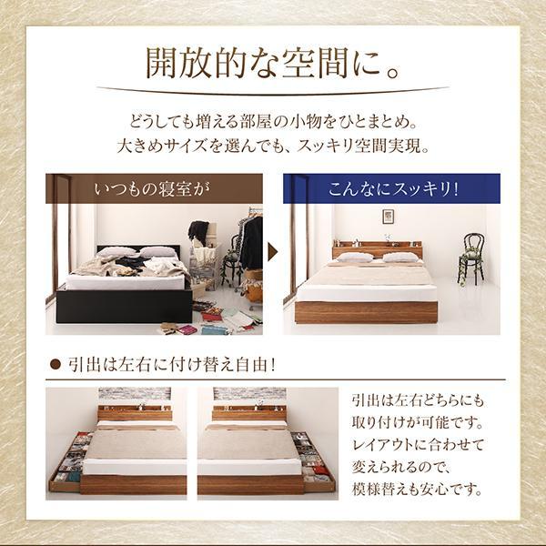ベッド シングル ベッド 収納 フランスベッド マルチラススーパースプリングマットレス付き|alla-moda|07
