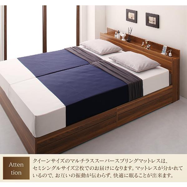 ベッド 収納 セミダブル フランスベッド マルチラススーパースプリングマットレス付き|alla-moda|15