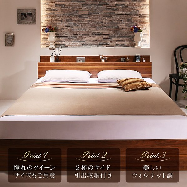 ベッド 収納 セミダブル フランスベッド マルチラススーパースプリングマットレス付き|alla-moda|03