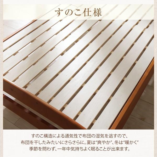 シングルベッド 高さ調節・すのこベッド 2台タイプ alla-moda 11