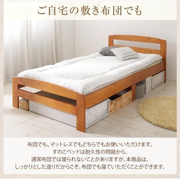 シングルベッド 高さ調節・すのこベッド 2台タイプ alla-moda 12