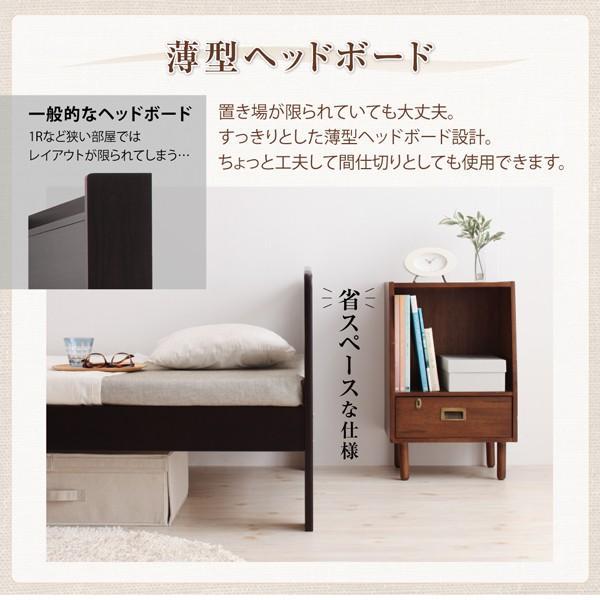シングルベッド 高さ調節・すのこベッド 2台タイプ alla-moda 13