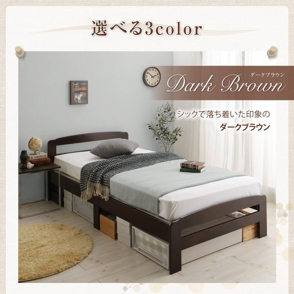 シングルベッド 高さ調節・すのこベッド 2台タイプ alla-moda 14