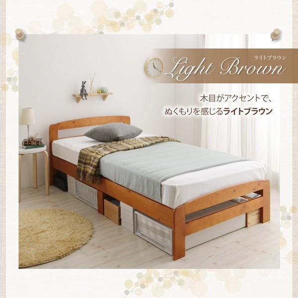 シングルベッド 高さ調節・すのこベッド 2台タイプ alla-moda 15