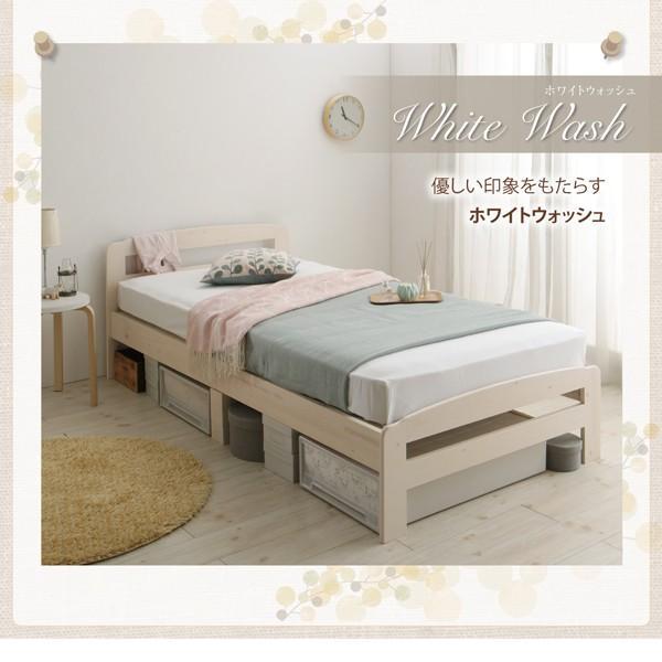 シングルベッド 高さ調節・すのこベッド 2台タイプ alla-moda 16