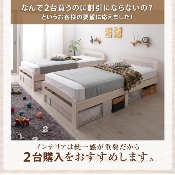 シングルベッド 高さ調節・すのこベッド 2台タイプ alla-moda 18