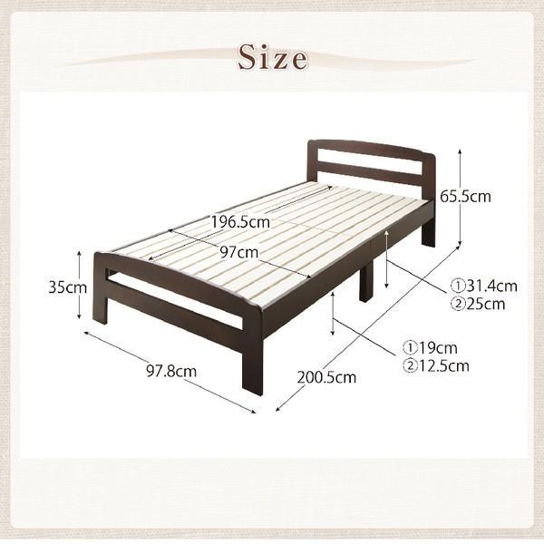 シングルベッド 高さ調節・すのこベッド 2台タイプ alla-moda 19