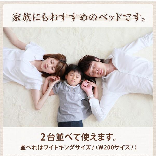 シングルベッド 高さ調節・すのこベッド 2台タイプ alla-moda 06