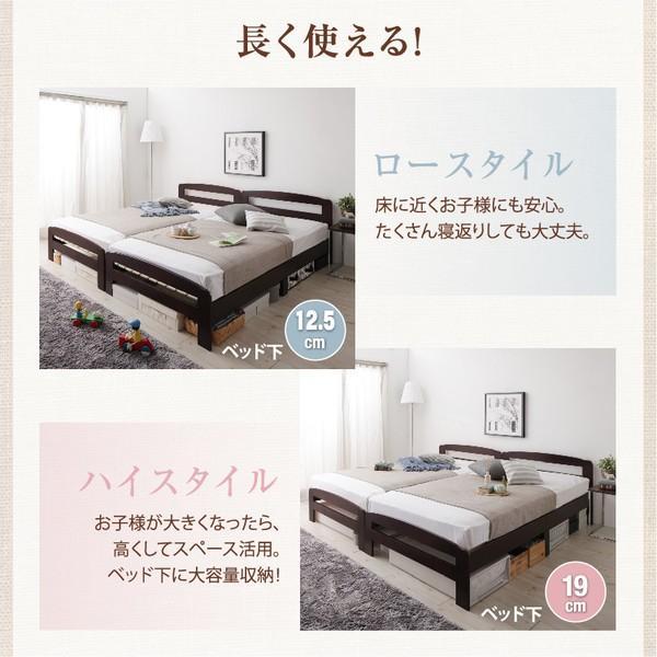 シングルベッド 高さ調節・すのこベッド 2台タイプ alla-moda 07
